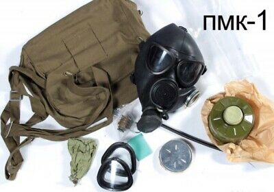Gas mask civil defense, PMK-1, filter 40mm thread, complete set, All size!