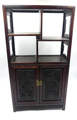 """Antique Chinese rosewood with carved dragon display cabinet 21""""3/4 H x 12"""" W x 5"""