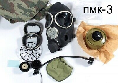 Gas mask civil defense PMK-3, filter 40mm thread, complete set, All size!