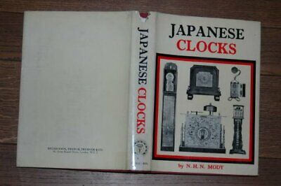 JAPANESE CLOCKS By Mody - Hardcover *Excellent Condition*