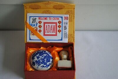 """YEAR OF THE RAT CHINESE STAMP KIT """"ADAM"""" inc PORCELAIN TUB w CINNABAR SEAL PAINT"""