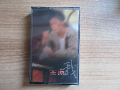 Dave Wang 王傑 -  我 Rare Korea Edition Sealed Cassette Tape 1993 NEW