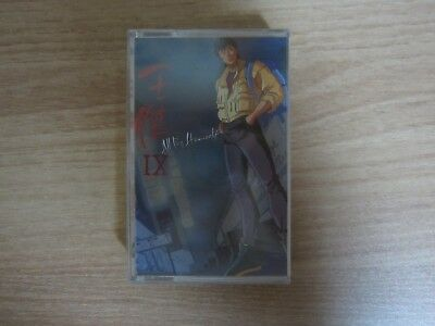 Dave Wang 王傑 - All By Himself RARE Korea Factory Sealed Cassette Tape 1992