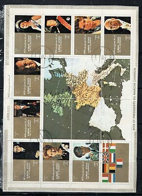 Ajman Trucial  Middle East   Stamps Souvenir Sheet Used Lot 297