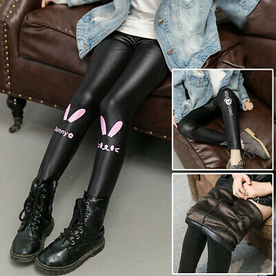 Girls Kids PU Leather Thermal Leggings Fleece Lined Winter Pants Solid Trousers