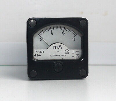 DC 0 – 15 мA Analog Dial panel Gauge Amper meter,  USSR, RARE! Lot of 1 pcs!
