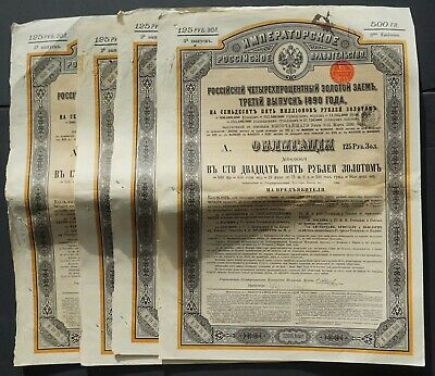 125 Gold Roubles Russian Consolidated 4/% 1889 Imperial Government of Russia