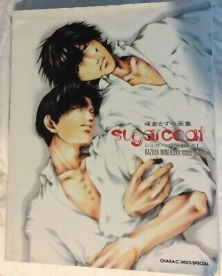 Sugarcoat- Kazuya Minekura Illustrations Art Book w/ CD ROM