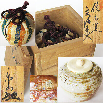 Japan Shigaraki-yaki pottery tea caddy BUNRIN CHAIRE koi-chaki tea ceremony KT29