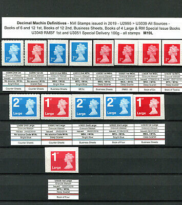 2019 M19L Machin NVI (No Value Indicated) stamps from all Royal Mail sources