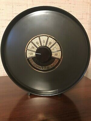 Vintage SELECT- A -TENNA AM Radio DX Signal Booster Antenna Intensitronics USA