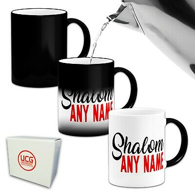 Personalised Shalom (Any Name) Novelty Gift Heat Colour Changing Mug