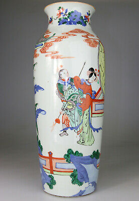 ANTIQUE RARE CHINESE PORCELAIN VASE WUCAI FAMILLE VERTE - MING Transitional 17TH