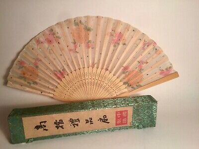 Chinese Ornate Delicate Wooden Folding Fan - with Box!