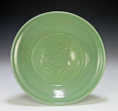 Antique Chinese Celadon Glazed Dish with Relief Qilin - Ming Dynasty