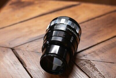 Sankor 16-D Anamorphic Lens, Including case and box