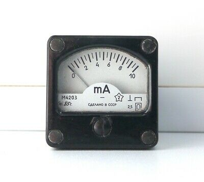 DC 300мА Analog Dial panel Gauge Ammeter,  USSR, RARE! Lot of 1 pcs