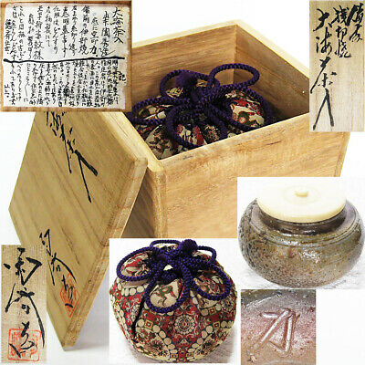 Japan pottery tea caddy BIZEN SANGIRI-Yaki TAIKAI-Chaire tea ceremony KT30
