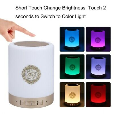 Portable LED Smart FM Bluetooth Speaker Lamp Quran Reciters + USB Cable + Remote