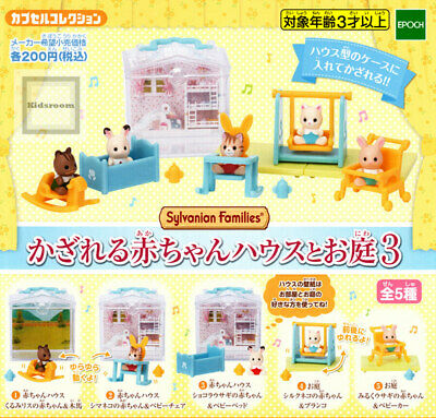 Sylvanian Families CAPSULE TOY FOREST SHOP 5pcs set Ver17 Calico Critters