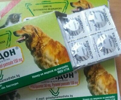Dog and Cat Wormer, Broad Spectrum Dewormer, Worming Tabs 10 tablets best price