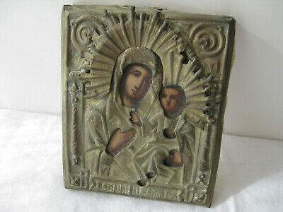 Antique 19th cent Russian icon with metal riza - Madonna & Child