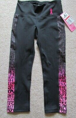 Ideology Drawstring Full Length Breast Cancer Sweatpants S Black 75044B250 NWT