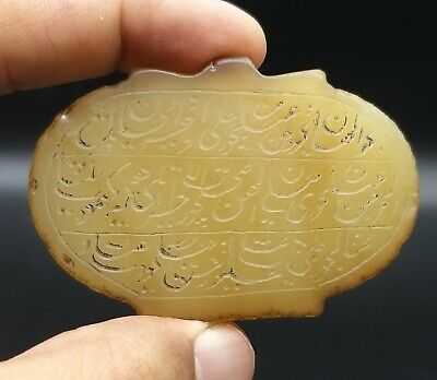 Very Old Islamic Ancient Yamni Agte Persian Poetry Callighrapy Very Antiuqe Pend