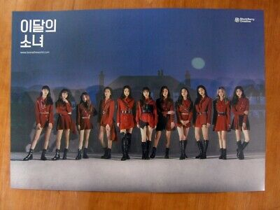 MONTHLY GIRL LOONA - [#/Hash] (Limited A Ver.) [OFFICIAL] POSTER K-POP *NEW*