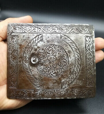 Islamic Very Ancient Solid Iron Safaveed Parsian  With Engraved Bulit Backle