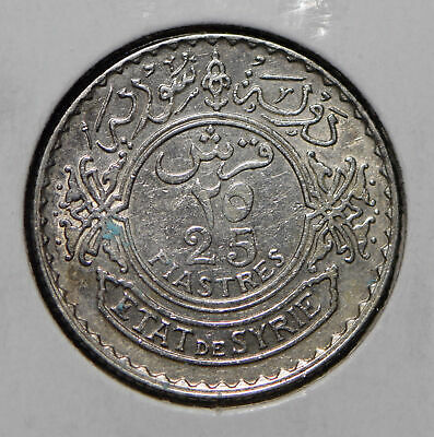 Syria 1929 25 Piastres  291969 combine shipping