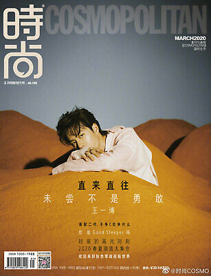 Pre-order Wang Yibo 王一博 New Magazine COSMO Cover 2020.3 (Ship after Mar. 20th)