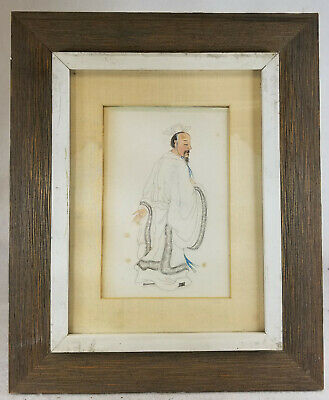 Antique Vintage Mid Century Modern Picture Frame Chinese Export Painting