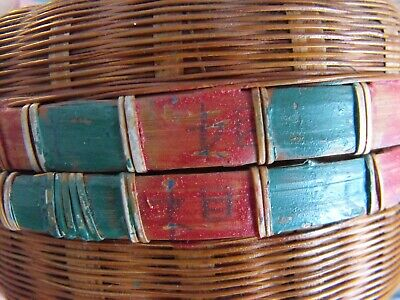 ANTIQUE VINTAGE OLD ASIAN WOVEN CHINESE BASKET SEWING with  Lid signed