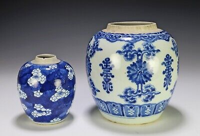 Two Antique Chinese Blue and White Porcelain Jars - 18th Century
