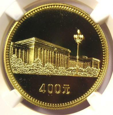 1979 China Proof G400Y Great Hall Gold Coin - NGC PR70 (PF70) - Top Grade!