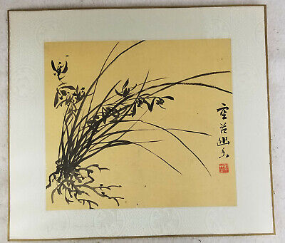 Antique Chinese or Japanese Watercolor Painting Signed Floral Scroll Iris Orchid