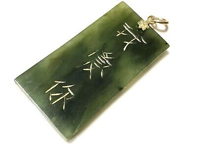 Vintage Asian Carved Jade Jadeite Gold Tone Pendant With Writing