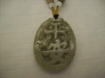 Carved Jade Pendant Necklace with Beads on Adjustable Brown Cord