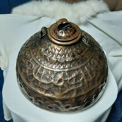 Antique ottoman Jar Vase Oriental Islamic hand made and craved 18th cent