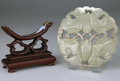 ANTIQUE RARE CHINESE JADE NEPHRITE PLAQUE PENDANT CARVED STAND - Qing 19TH C.