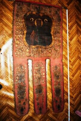 Ancient. Rarity.    Banner - a religious plate used during the procession.