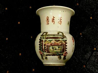 Antique Chinese Hand Painted Enamle And Has A Chinese Wraiting Porcelain Vase
