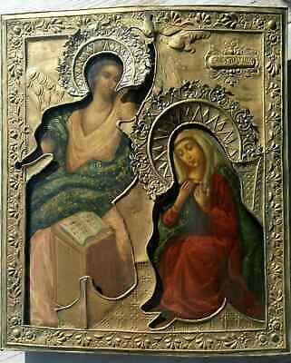 """Antique 18-19c Russian Orthodox Hand Painted Wood Icon """"Annunciation"""""""