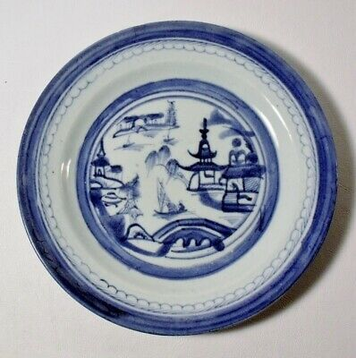 """Antique 19th Century Chinese CANTON 8-5/8"""" Plate (A)"""