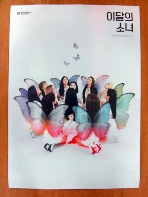 MONTHLY GIRL LOONA - X X (Limited A Ver.) [OFFICIAL] POSTER K-POP *NEW*