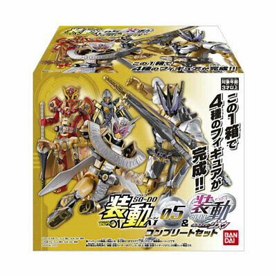 candy toy goods only Sodo KAMEN RIDER ZERO-ONE AI 01 Complete set 4549660393818