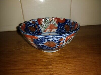 Vintage Chinese Small Multi Coloured Dish No Stamp