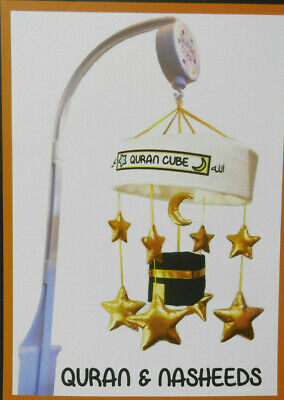 quran cube islamic baby cot mobile