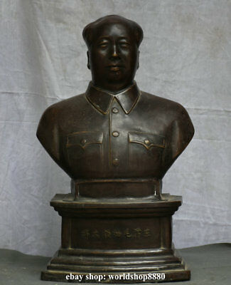 "19.6"" Old China Chinese Bronze Great Leader Mao Zedong ChairmanMao Bust Statue"